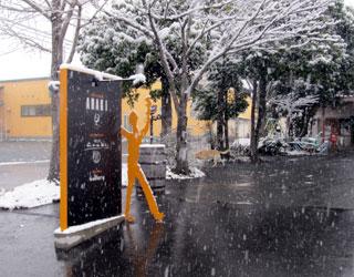 yuki-mise2.jpg