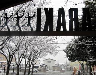 yuki-mise3.jpg